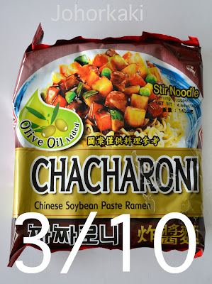 Samyang Chacharoni Chinese Soybean Paste Ramen Stir Instant Noodle