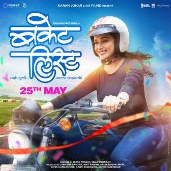 madhuri-dixit-looks-stunning-on-bucket-list-poster