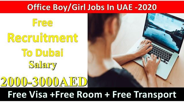 Office Boy Jobs In Dubai 2020- Jobs In Dubai