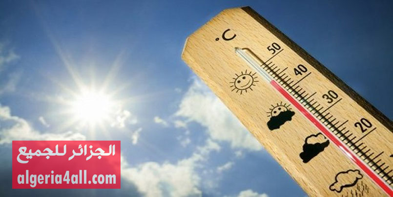الجزائر | تحذير من موجة حر قياسية بهذه الولايات+مصالح الأرصاد الجوية+موجة حر قياسية+2021+ولايات الوادي، بسكرة، المغير، تقرت ورقلة+ولايات الجنوب+Sud-Algérie-Vague-de-Chaleur