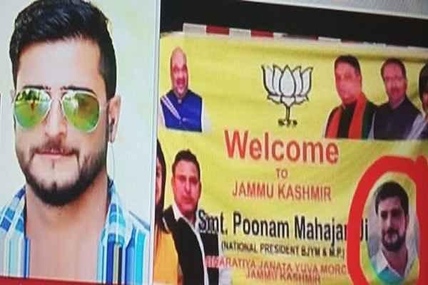 byjm-shopiyan-district-president-gauhar-ahmed-but-killed-hindi-news