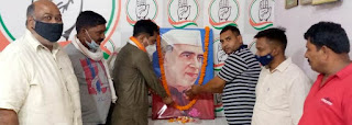 इतिहास के पन्नों में नेहरू का नाम स्वर्णिम अक्षरों में है दर्ज: फैसल   | #NayaSaberaNetwork