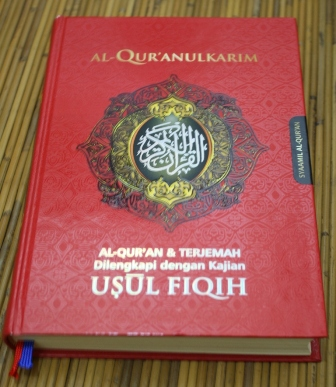 Contoh Makalah Qiyas Ushul Fiqh Untuk Pelajar