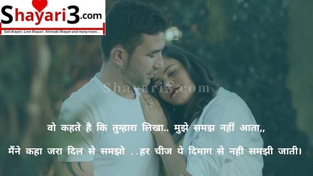 100+ Good Morning Shayari | Good Morning Love Sayari in Hindi |