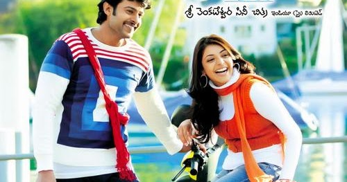 Darling Telugu Movie Songs Free Download In Doregama Gallery