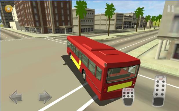 قيادة الباص