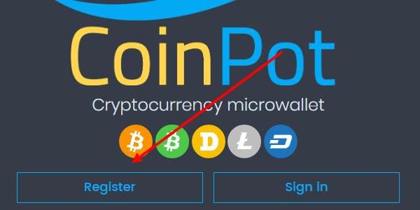 Стартовая страница регистрации в КоинПот