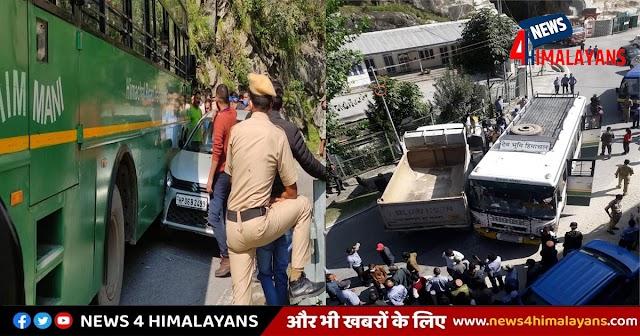 हिमाचल में सुबह सवेरे HRTC की दो बसें अलग-अलग वाहनों से टकराईं, चिल्लाने लगे यात्री
