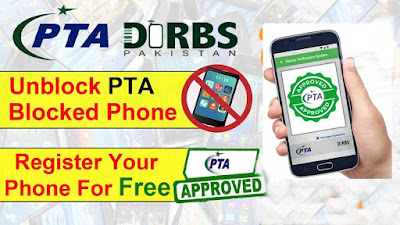 PTA mobile Registration check - How to unblock mobile from pta