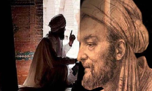 Imam Hanafi (Abu Hanifah An-Numan bin Tsabit bin Zufi'at at-Tamimi)