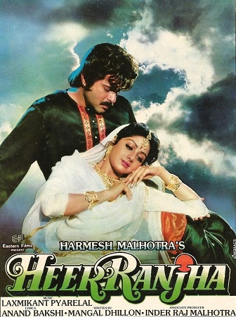Poster Of Heer Ranjha 1992 Hindi 720p HDRip Free Download Watch Online