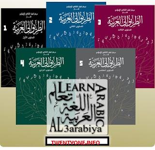 Nama-nama Profesi Dalam Bahasa Arab dan Artinya