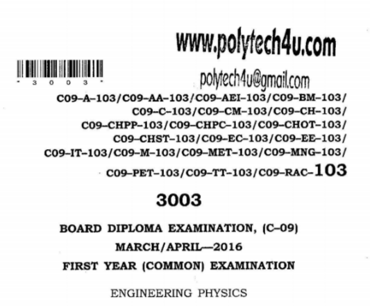 SBTET AP C 09 COMMON ENGINEERING PHYSICS PREVIOUS QUESTION PAPER