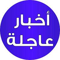 البدر العملاق , القمر العملاق , البدر , 2018 , الوطن العربي , مصر , السعودية ,