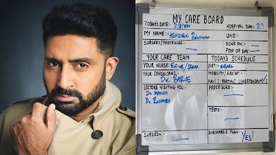 Abhishek Bachchan Discharge from hospital