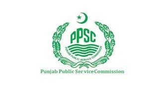 Punjab Public Service Commission PPSC logo