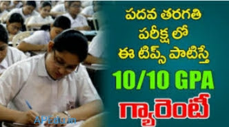 If you follow the following steps you will get 10/10 GPA In SSC Public Examination