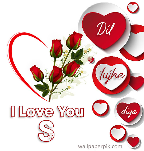 i love you hd images i love you images with name