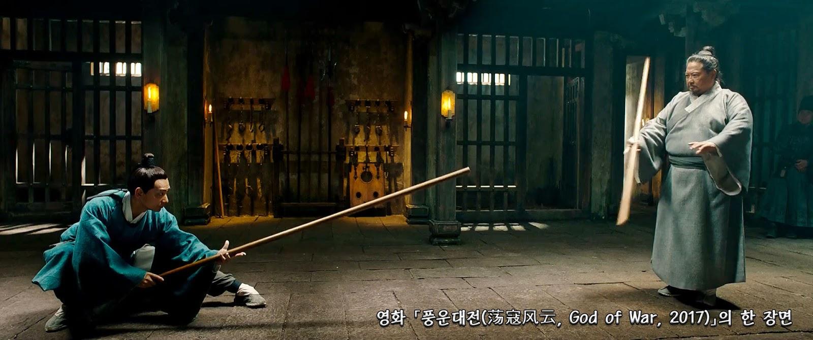 God of War 2017 scene 01
