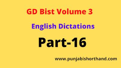 GD Bist Volume-3 Magazine Dictations (Part-16)