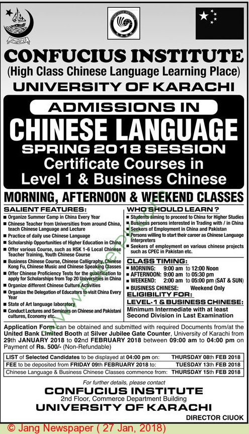 Chinese dating karachi