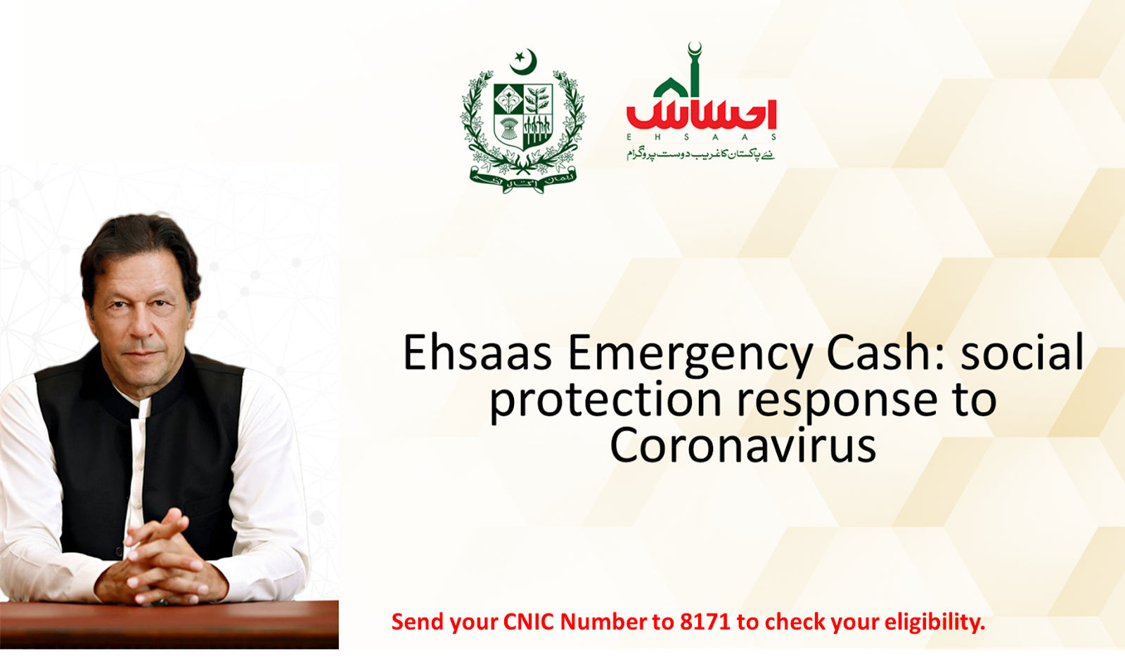 Ehsaas Program 2020, Ehsaas emergency cash program 2020,  SMS service 8171