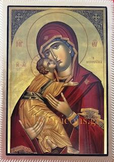 933-934-935 www.articons.gr  εικόνες αγίων χειροποίητες εργαστήριο προσφορές πώληση χονδρική λιανική art icons eikones agion