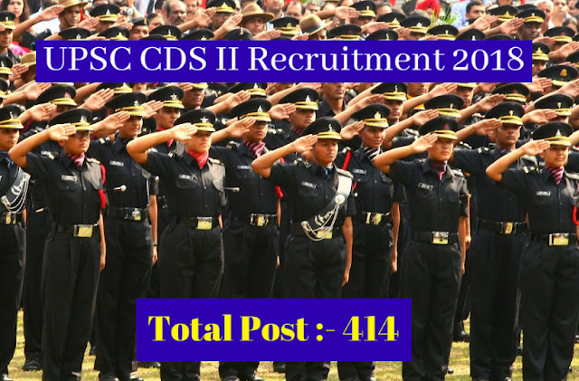 (UPSC) CDS II Exam Online Form 2018