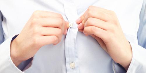 Gömleğin İlk Düğmesi