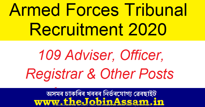Armed Forces Tribunal Recruitment 2020: