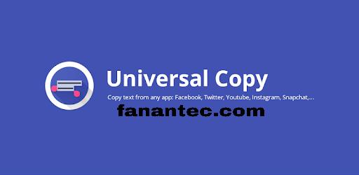 برنامج النسخ الشامل Universal Copy لنسخ أي نص من التطبيقات والمواقع 2020