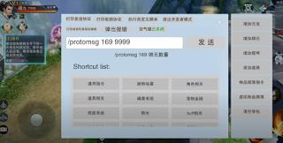 Tải game Tân Hiệp Khách Free Tool GM in Game + 999999999 KNB | App tải game Trung Quốc hay