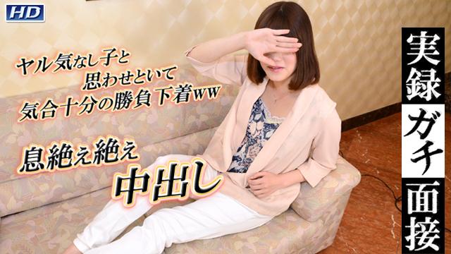 Gachinco  gachi1153 ガチん娘! 香苗 -実録ガチ面接148-