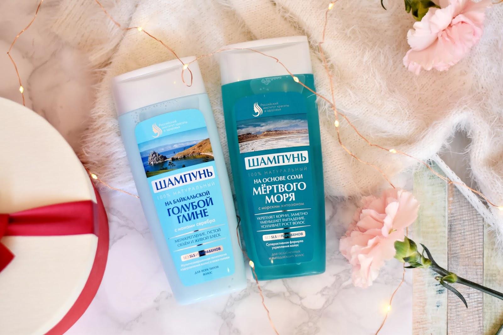Fitokosmetik szampon z niebieską glinką i jonami srebra,