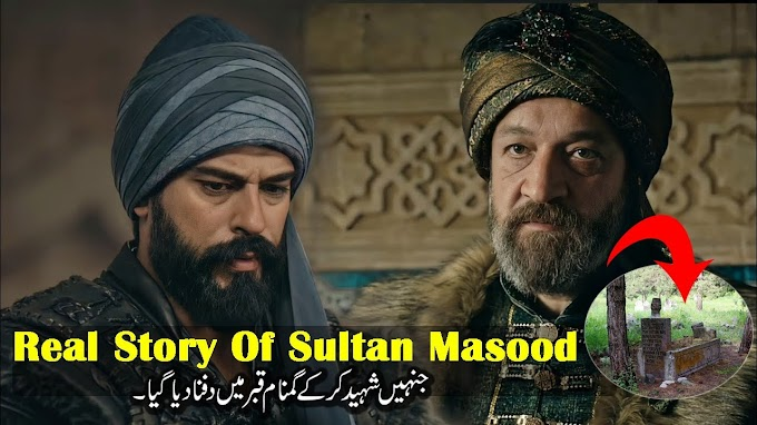 Real Story Of Sultan Masood In Kurulus Osman    Sultan Masood History In English