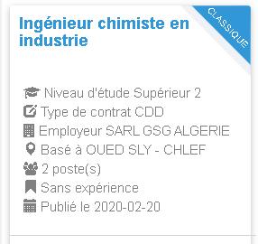 Employeur  SARL GSG ALGERIE Ingénieur chimiste en industrie