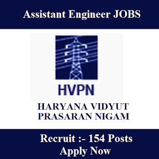 Haryana Vidyut Prasaran Nigam Limited, HVPNL, HR, Haryana Circle, Assistant Engineer, Graduation, freejobalert, Sarkari Naukri, Latest Jobs, hvpnl logo