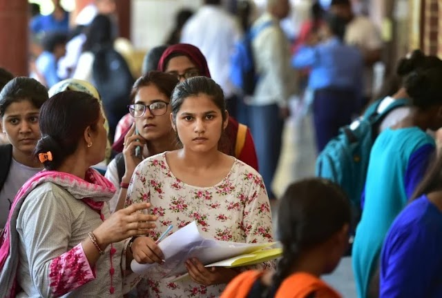 हरियाणा के विद्यार्थियों के लिए काम की खबर:10वीं और 12वीं की परीक्षाएं 20 अप्रैल से होंगी; पाठ्यक्रम में भी 30 फीसदी की कटौती, तैयारी में जुट जाएं