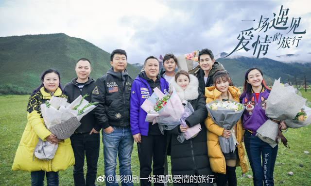A Journey To Meet Love Jing Tian wraps Filming