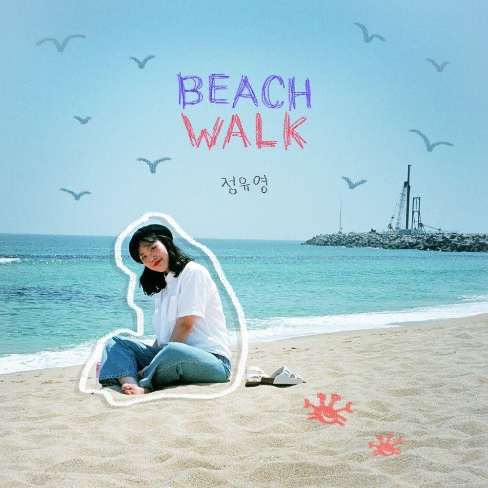Jung U young – BEACH WALK – Single