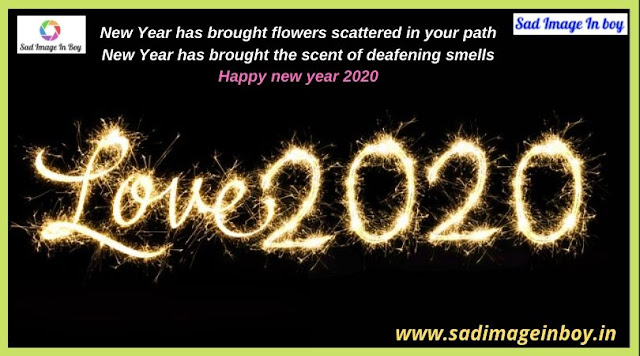 Happy New year Images | happy new year 2020 wishes, new year wishes for family