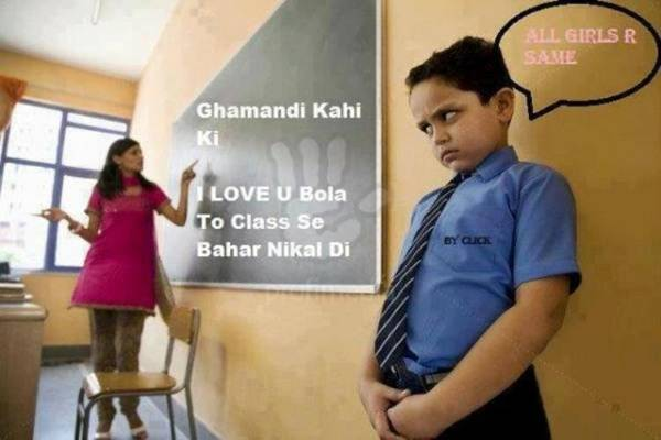 Funny School Days Pictures Funny Indian Pictures Gallery