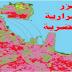 ظاهرة الجزر الحرارية الحضرية - كيفية تخفيف ظاهرة الجزر الحرارية الحضرية