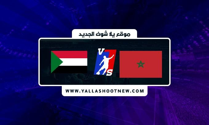 نتيجة مباراة المغرب ولسودان اليوم  في تصفيات كأس افريقيا