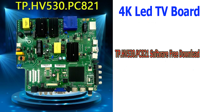 TP.HV530.PC821 Software Free Download