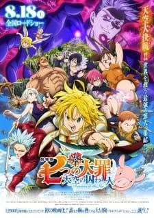 Nanatsu no Taizai Movie