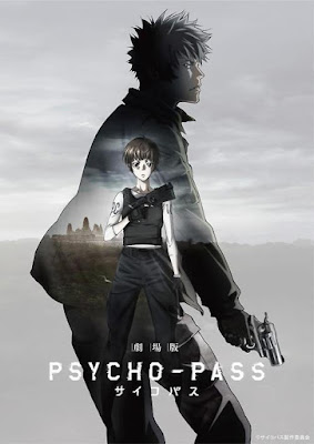 Psycho-Pass The Movie