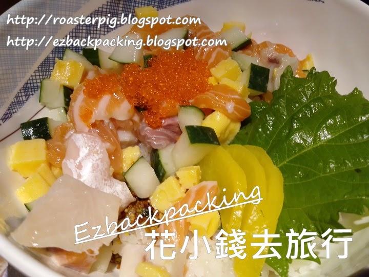 吉壽午市定食
