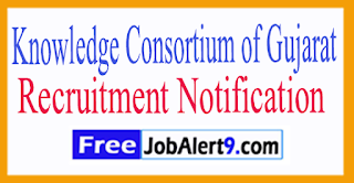 KCG Knowledge Consortium of Gujarat Recruitment 2017 Last date 12-07-2017