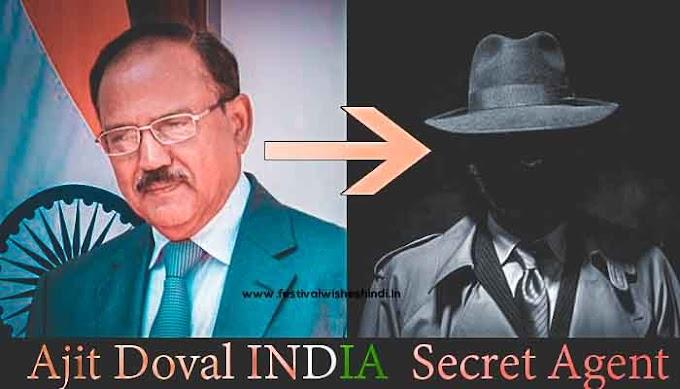 Ajit Doval Biography In Hindi National Security Advisor India James Bond